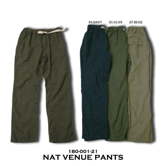 nat venue pants