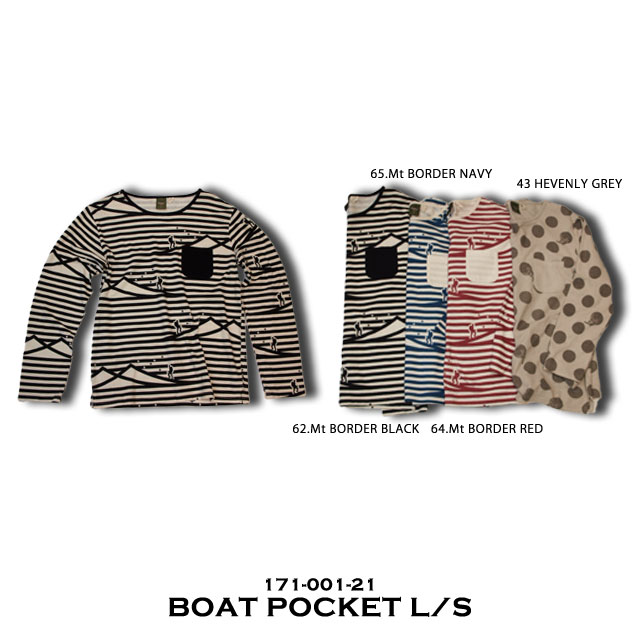 boat pocket l/s