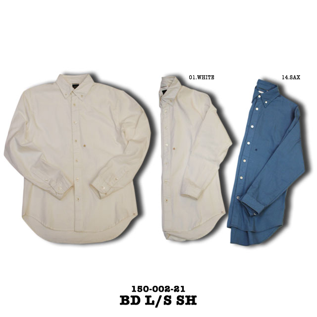 bdlsshirts