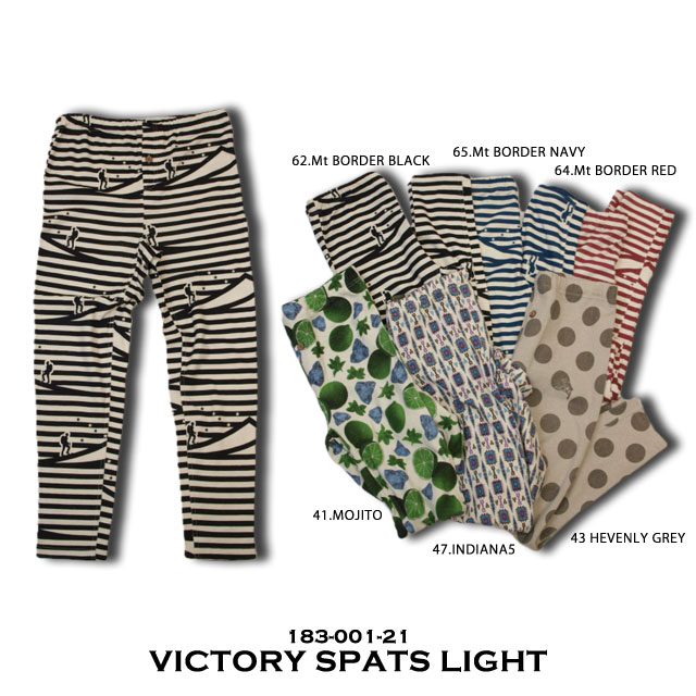 victory spats light
