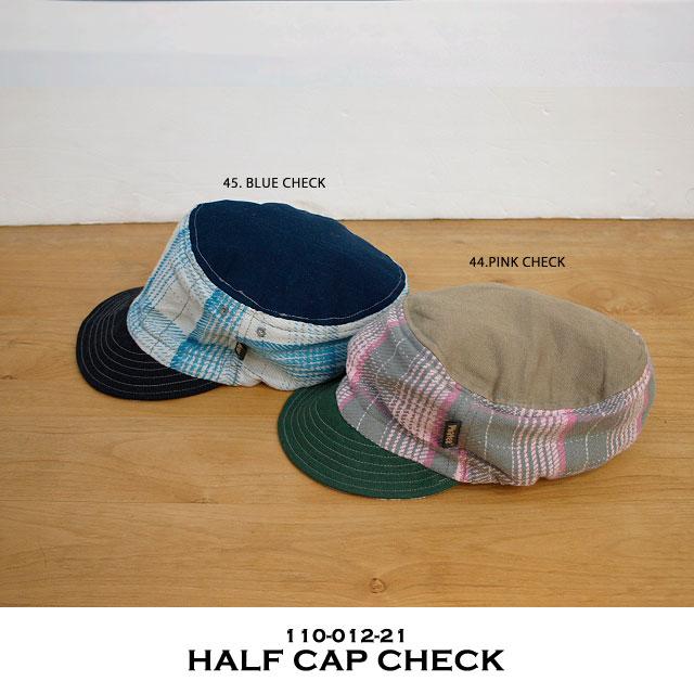 half cap check