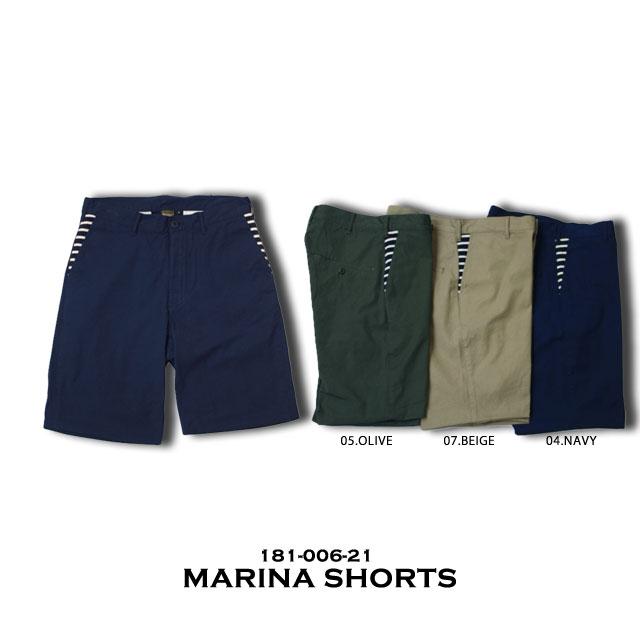 marinashorts