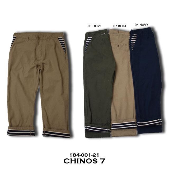 chinos 7