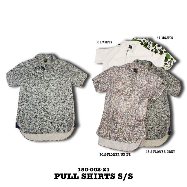 pullshirts