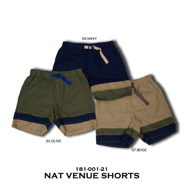 NAT VENUE SHORTS
