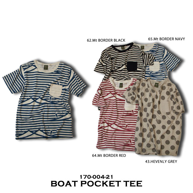 boat pocket tee