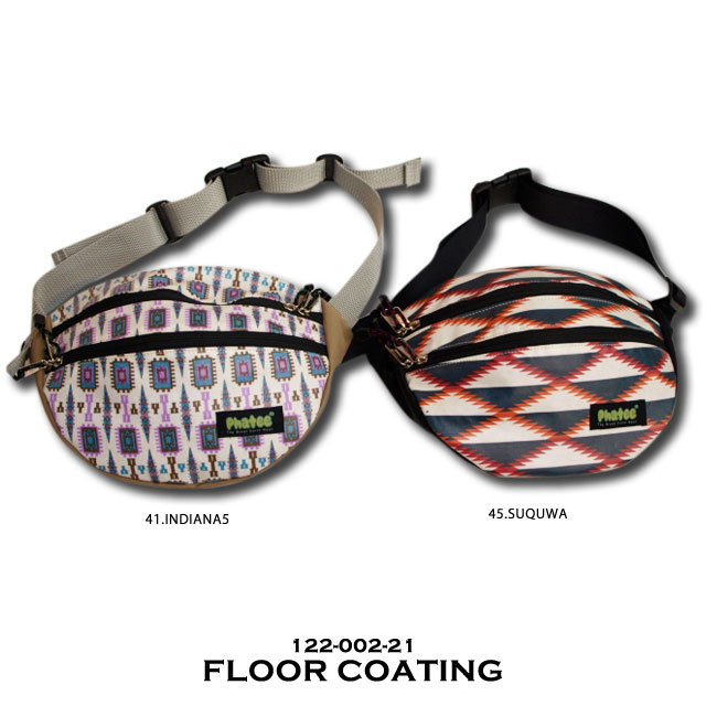 floorcoating