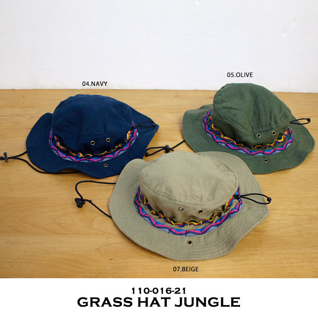 grasshat jungle